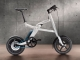 designmodellbau-bmw-fahrrad-schlagheck-design